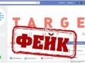 Все рейтинги - фейки: В Facebook появились страницы-клоны украинских социологов