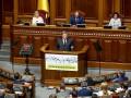 В обороне Украина должна опираться сама на себя - Порошенко