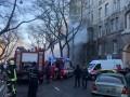 Итоги 4 декабря: Пожар в Одессе и обиженный Трамп