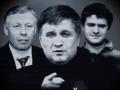 Журналисты: Сын Авакова может быть замешан в тендерном скандале