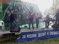 В России во время песни о