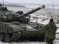 Итоги 30 января: бои за Углегорск, пикет Айдара и обвал гривны