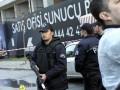 Теракт в турецком Измире: полиция задержала 18 подозреваемых