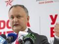 Додону не нравится решения суда о запрете российских войск в ПМР