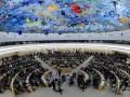 Украина вошла в Совет ООН по правам человека