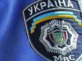 В Донецкой области милиция задержала мужчин с крупной суммой денег и лжесвященников