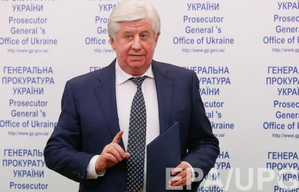 Экс-глава ГПУ Виктор Шокин