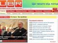 В Украине вскоре появится новый телеканал