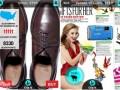 Читатели американского Esquire смогут сразу приобрести рекламируемые товары