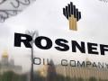 Италия прекращает сотрудничество с Роснефтью - Bloomberg