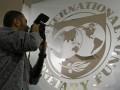 МВФ пожурил Киев за газовую тарифную политику, отказавшись менять условия нового кредита