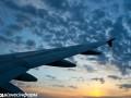 Atlasjet получил разрешение на 6 воздушных линий