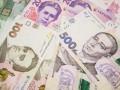 Денежная база в Украине выросла почти на миллиард долларов