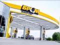 БРСМ-Нафта заявила о рейдерской атаке