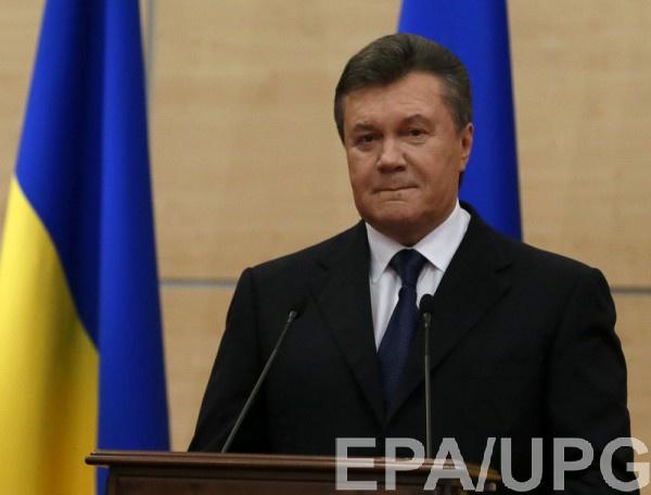 В Украине уже решили куда пойдут конфискованные у Януковича деньги