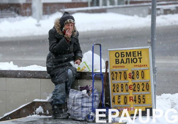 В феврале Украину ожидает резкий скачок доллара