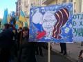 Харьковчане перекрыли центр Киева, требуя отставки Кернеса (фото)