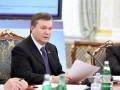 Генпрокуратура обвинила Януковича в конституционном перевороте