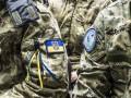 Украинские бойцы уничтожили двух противников – ООС