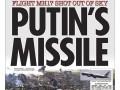 Ракета Путина. Крушение Боинга в Украине на обложках мировых СМИ