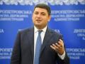 Гройсман: Не каждому украинцу нужно высшее образование
