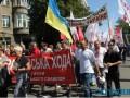 Протесты против милиции: жители Врадиевки приехали в Киев (ФОТО)