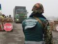 Контрабанда в зоне АТО: пограничники взяли пример с Москаля