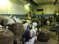 На Харьковщине перекрыли крупный канал контрабанды в РФ