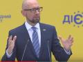Яценюк заявил, что не будет участвовать в выборах президента 2019 года