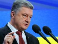 Итоги 12 апреля: Обыски Укрзализныци, выход Украины из СНГ