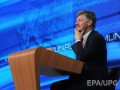 У Путина обвинили украинские власти в невыполнении Минских договоренностей