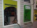 В Днепре ночью взорвали и ограбили банкомат