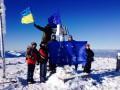 На Говерле установили флаг Евросоюза