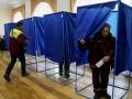 Стал известен порядок расположения партий в бюллетенях