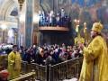 Симеон официально сделал свой собор частью ПЦУ