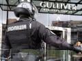 Появилось заявление компаний из БЦ Гулливер, в которых провели обыск