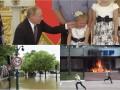 Итоги 2 июня: Поджог офиса Интера, напуганная Путиным девочка и наводнение в Париже