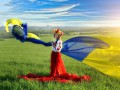 Стало известно, сколько дней украинцы будут отдыхать в июне