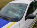 Под Киевом агрессивная пара забрызгала копов слезоточивым газом и повредила авто