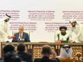 МИД РФ: США просят ООН снять санкции с