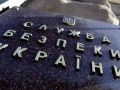 Чиновники Минсоцполитики и ФГИУ требовали взятки при приватизации