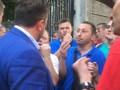 Протестующие не выпускают депутатов из Рады