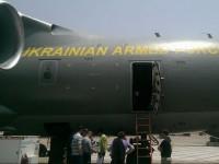 Госслужба по ЧС: Самолет с украинцами из Непала приземлился в Борисполе