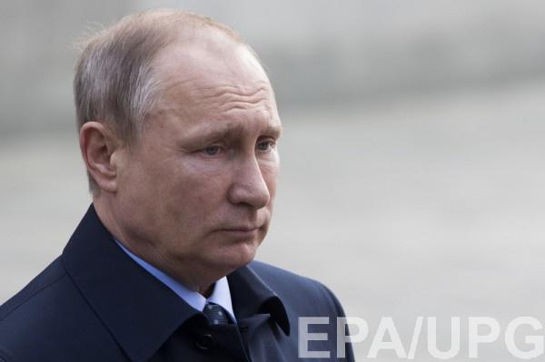 Путин назвал главную причину начала 2-ой мировой войны
