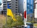 Япония выделит Украине $1,8 млрд помощи - депутат