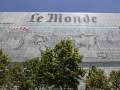 Французские газеты сегодня не выйдут из-за забастовки