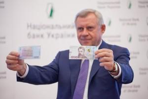 Против главы НБУ Смолия НАБУ открыло 3 дела