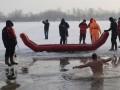 Украина отпраздновала Крещение без происшествий, - ГСЧС