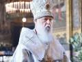 Наказание за коррупцию и однополые браки: Глава УПЦ высказался о COVID