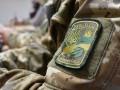 В Житомирской области из военного аэродрома украли 120 металлических плит